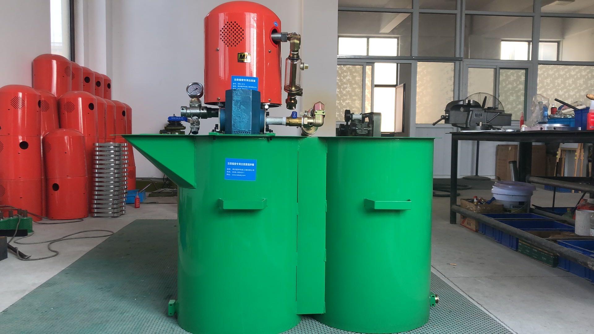 注浆泵搅拌桶